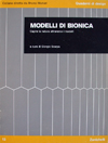 13 Bionic models